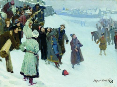 """Б.Кустодиев """"Кулачный бой на Москве-реке"""""""