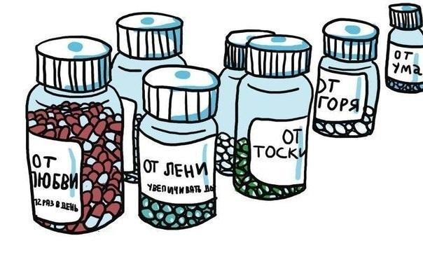 Аптека счастья