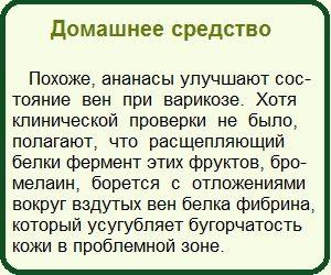varikoz